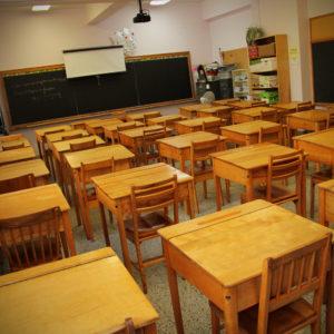 Appuis pédagogiques, ateliers et centres d'aide